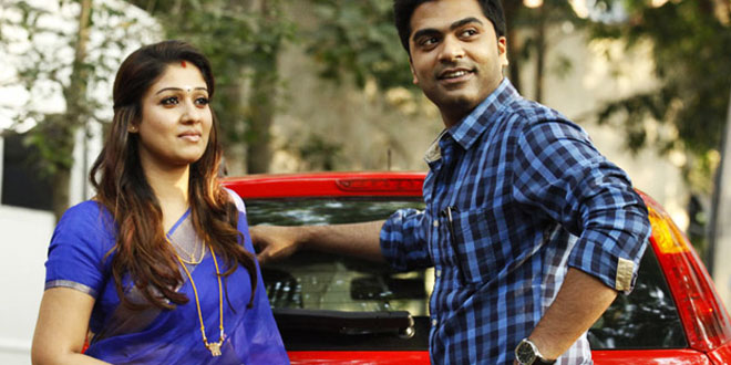 Photo of Idhu Namma Aalu Movie Stills
